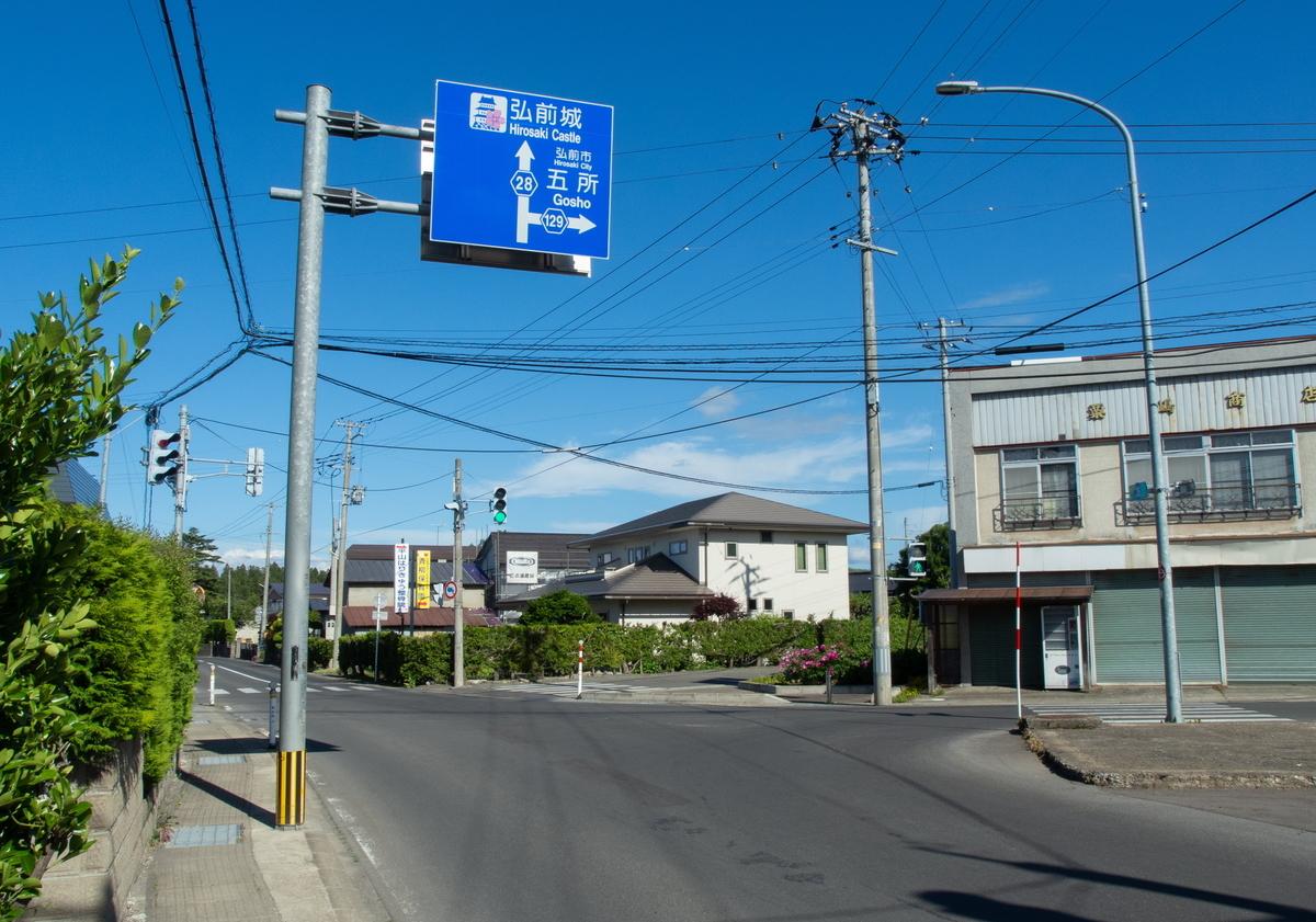 f:id:HOSHIIMO:20200609004542j:plain