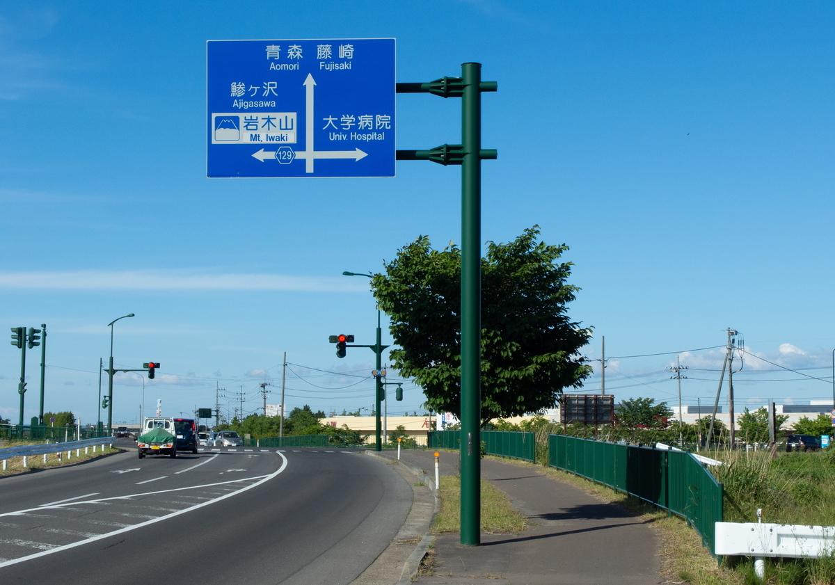 f:id:HOSHIIMO:20200609005217j:plain