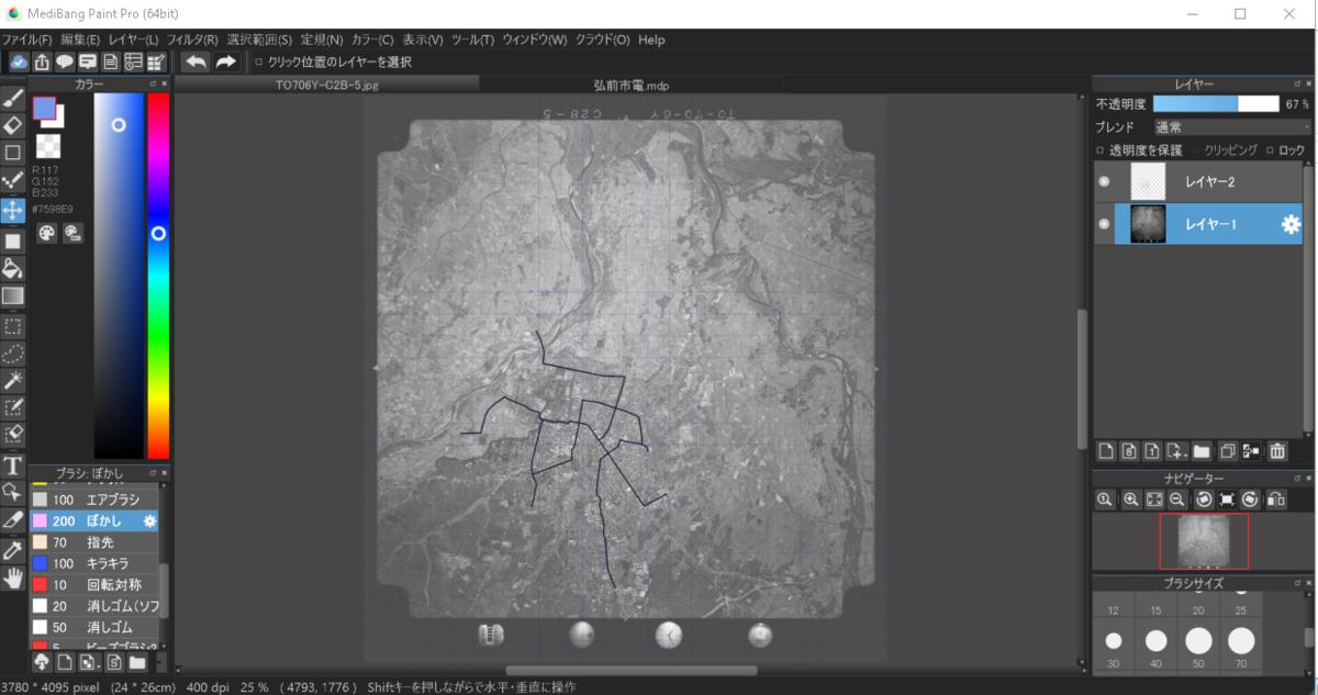 f:id:HOSHIIMO:20200612004813p:plain