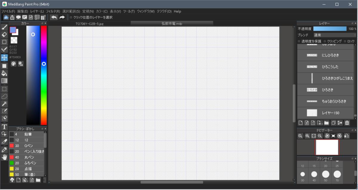 f:id:HOSHIIMO:20200612005657p:plain