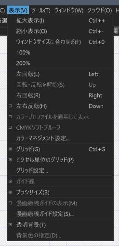 f:id:HOSHIIMO:20200612005754p:plain