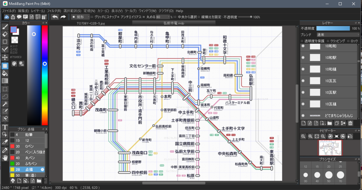 f:id:HOSHIIMO:20200612021123p:plain