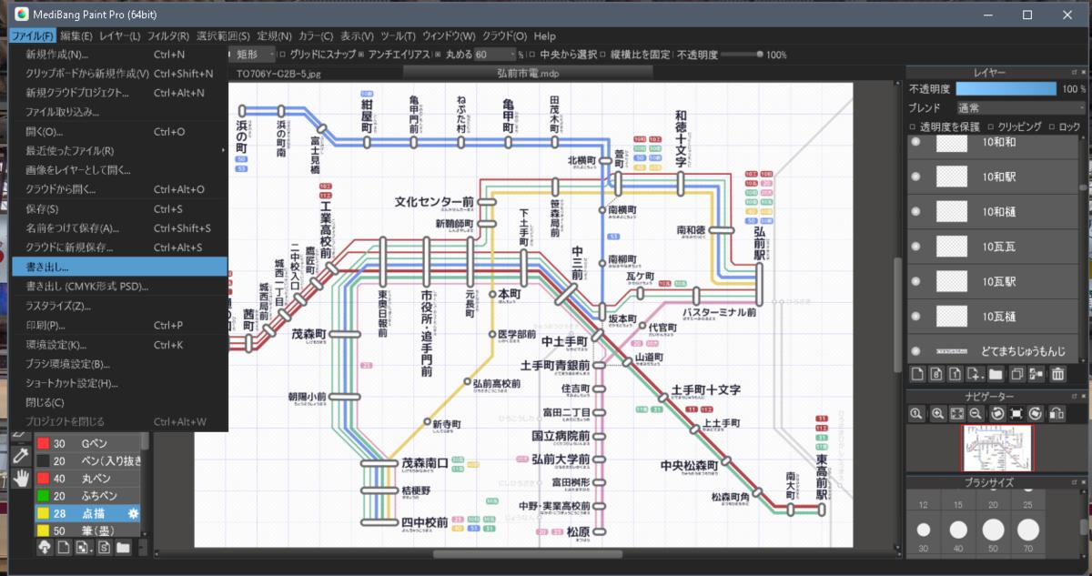 f:id:HOSHIIMO:20200612021321p:plain