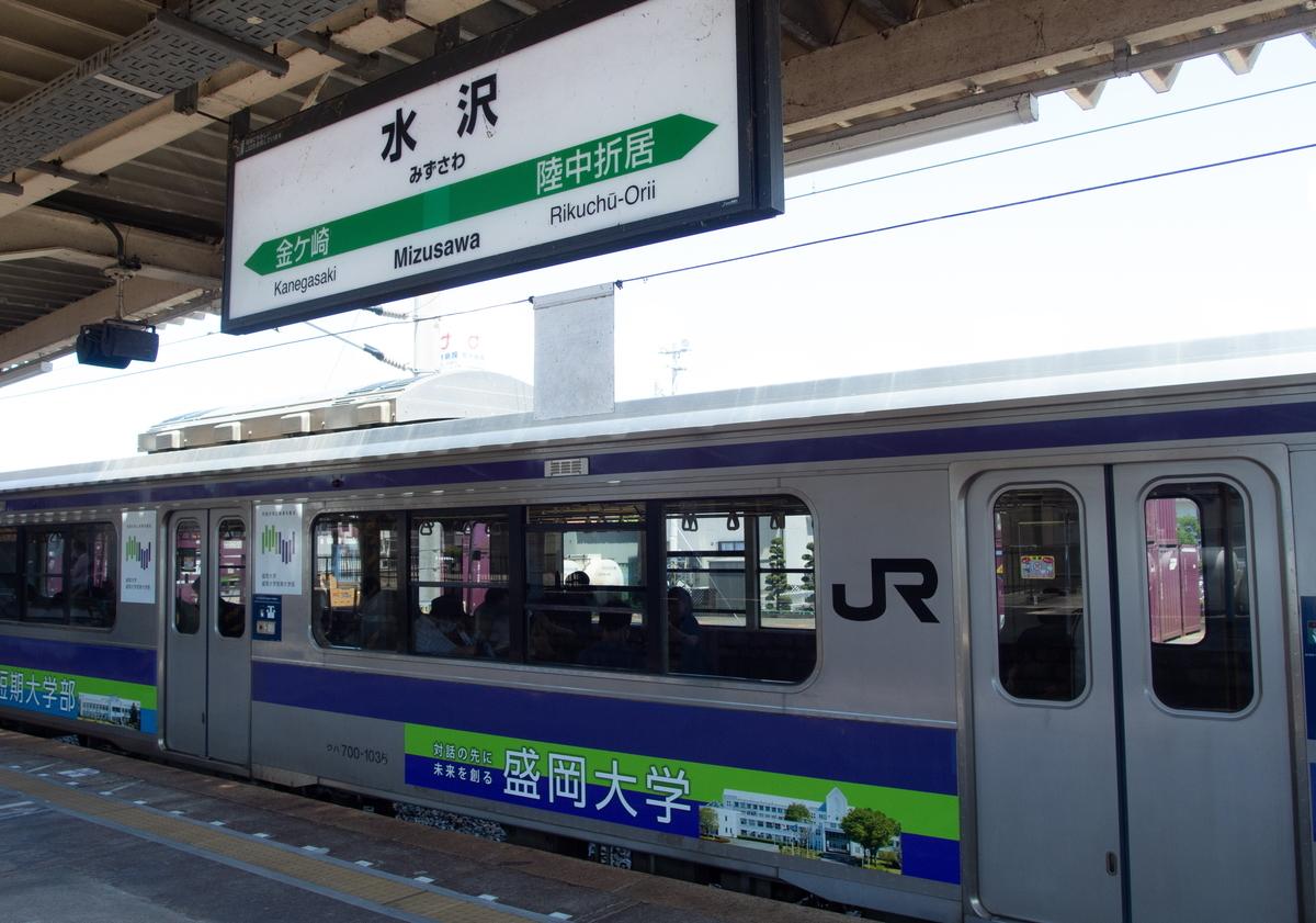f:id:HOSHIIMO:20200623042308j:plain