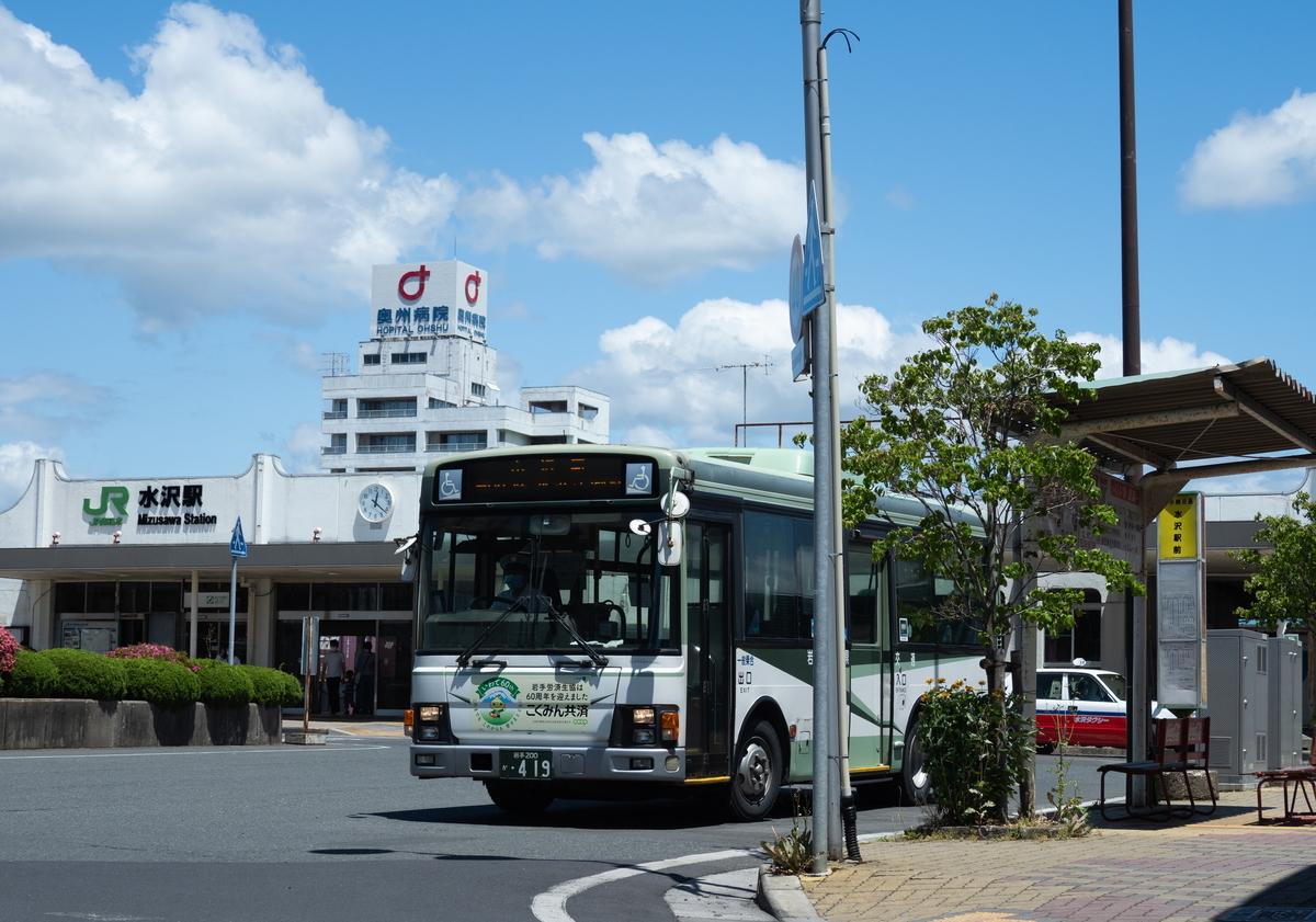 f:id:HOSHIIMO:20200623043537j:plain