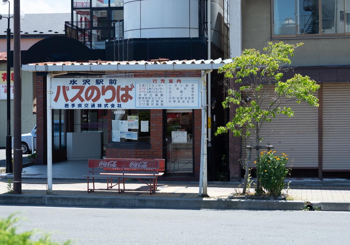 f:id:HOSHIIMO:20200623043745j:plain