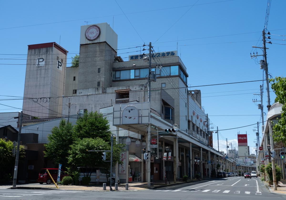 f:id:HOSHIIMO:20200623044917j:plain
