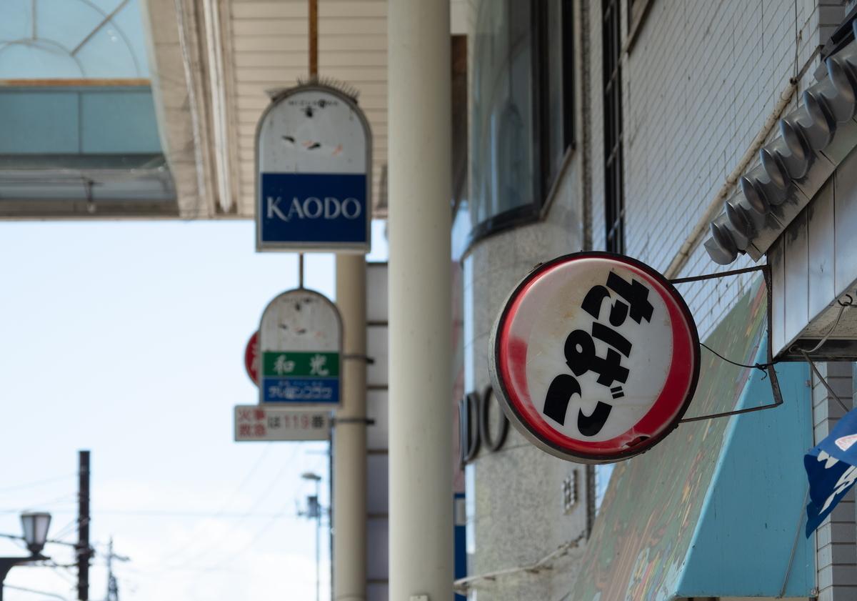 f:id:HOSHIIMO:20200623050222j:plain