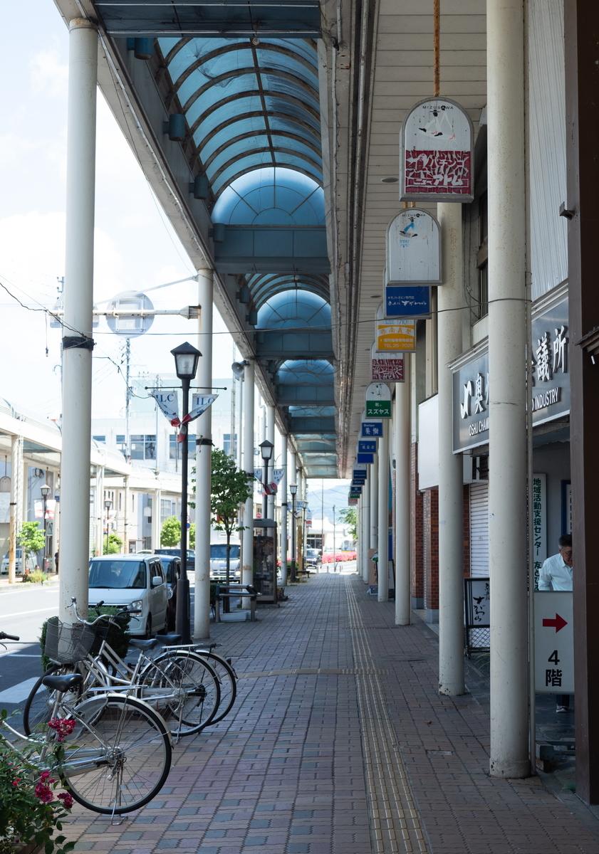 f:id:HOSHIIMO:20200623050417j:plain