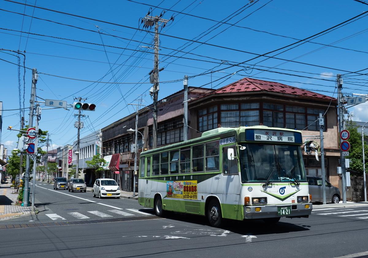 f:id:HOSHIIMO:20200623051641j:plain