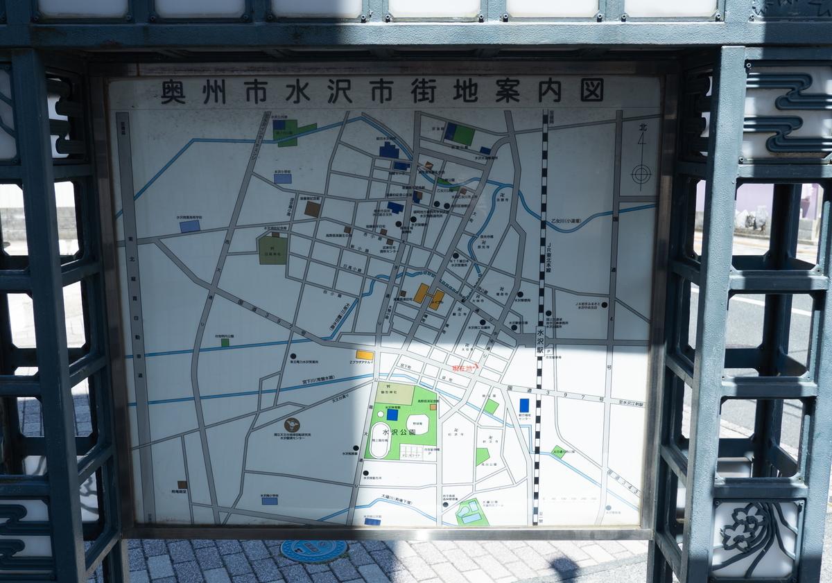 f:id:HOSHIIMO:20200623053143j:plain