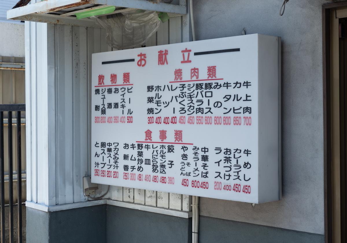 f:id:HOSHIIMO:20200623053918j:plain