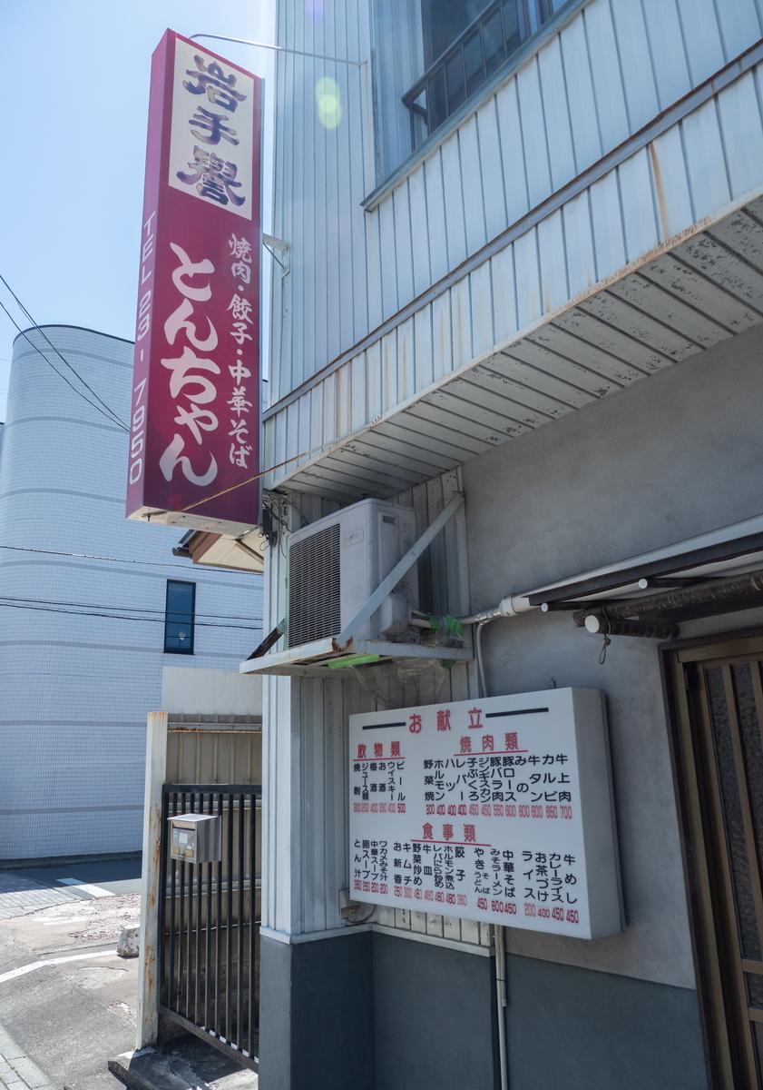 f:id:HOSHIIMO:20200623053951j:plain