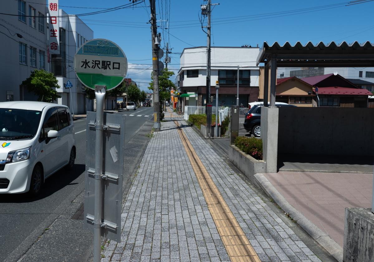 f:id:HOSHIIMO:20200623054846j:plain