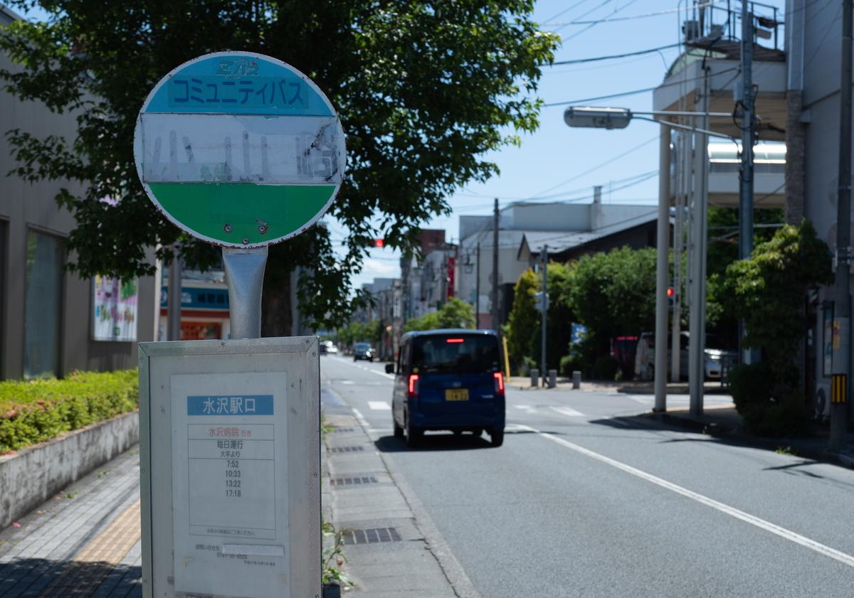 f:id:HOSHIIMO:20200623055031j:plain
