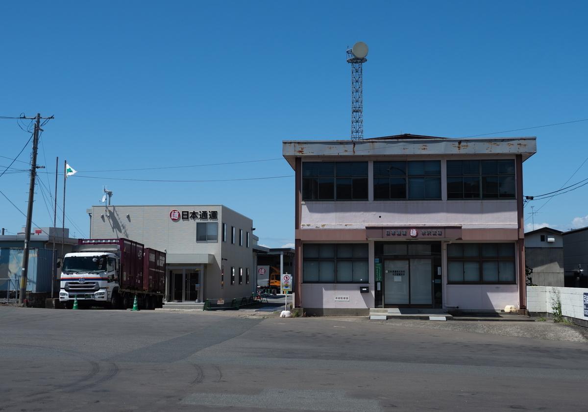 f:id:HOSHIIMO:20200623055811j:plain