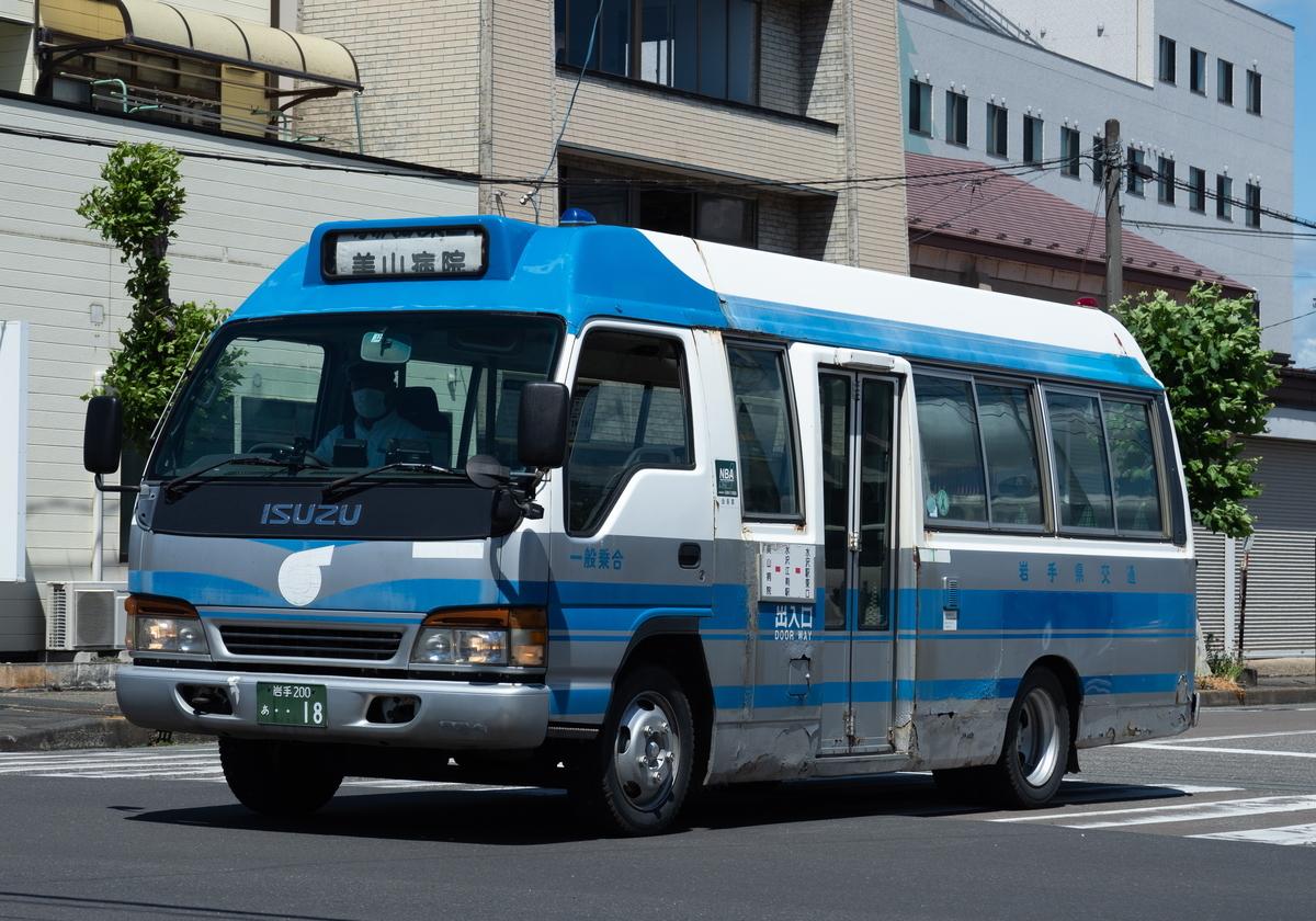 f:id:HOSHIIMO:20200623060039j:plain