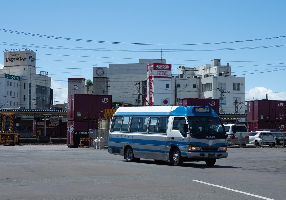 f:id:HOSHIIMO:20200623061606j:plain