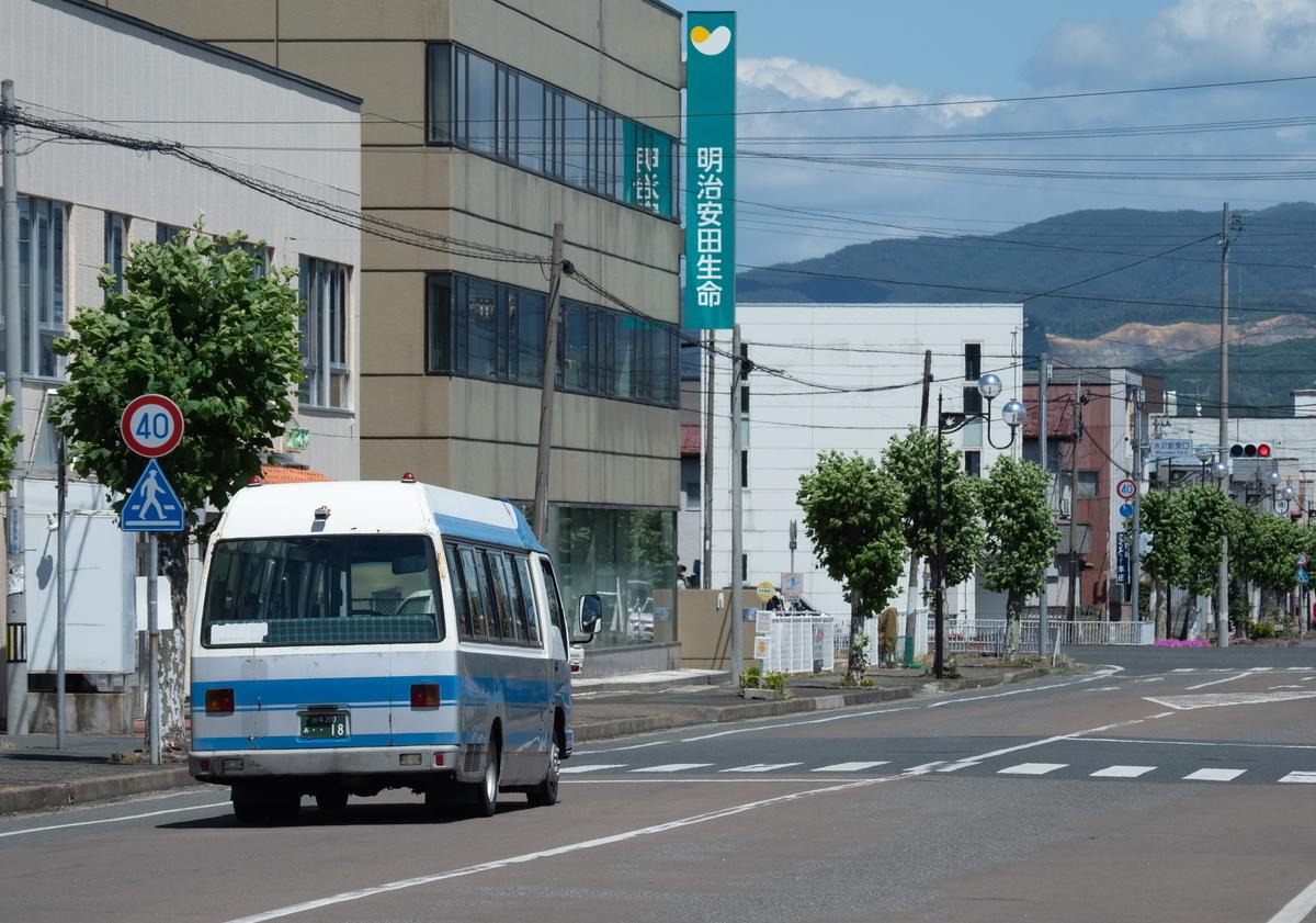 f:id:HOSHIIMO:20200623061748j:plain