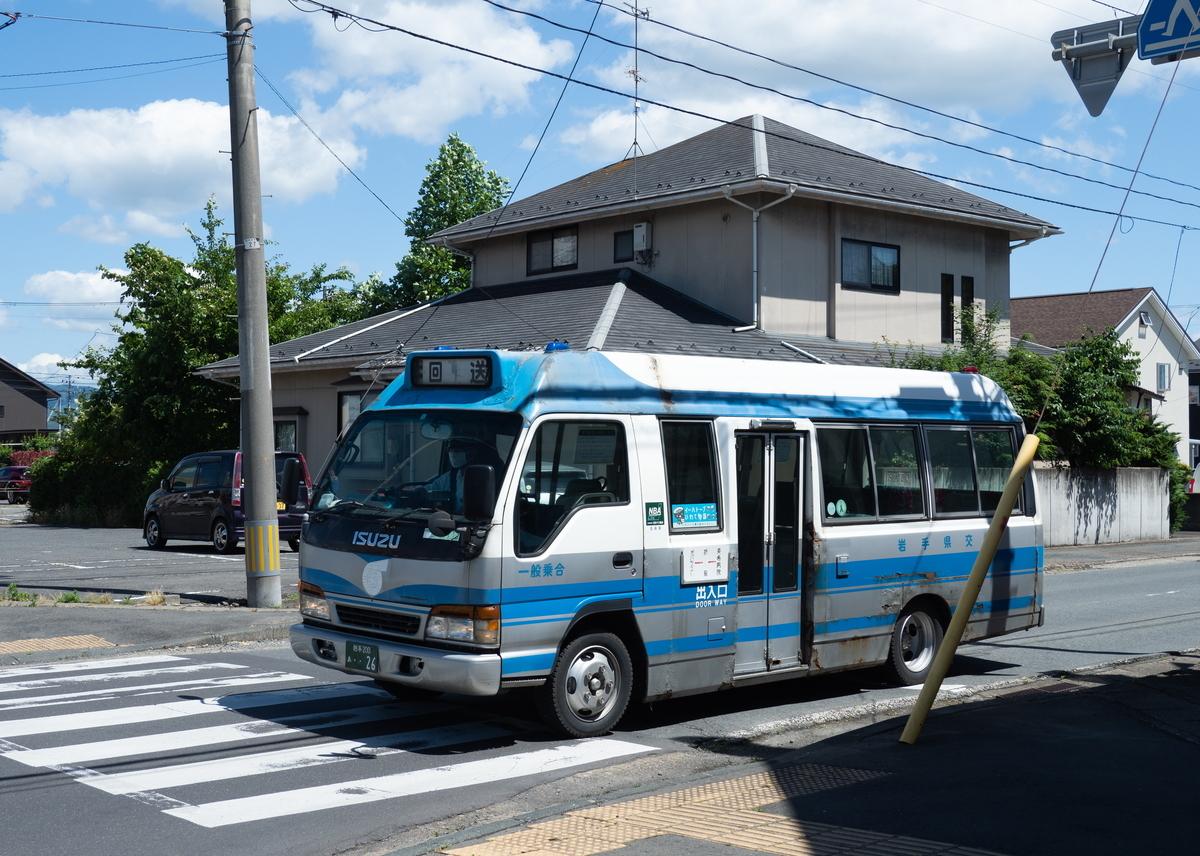f:id:HOSHIIMO:20200623061951j:plain