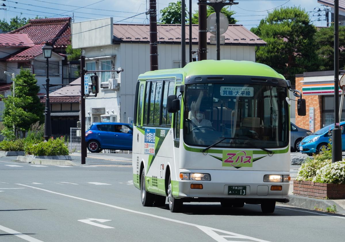f:id:HOSHIIMO:20200623064105j:plain