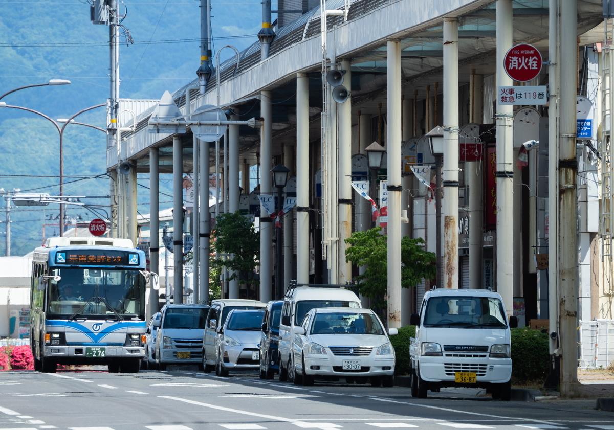 f:id:HOSHIIMO:20200623064308j:plain