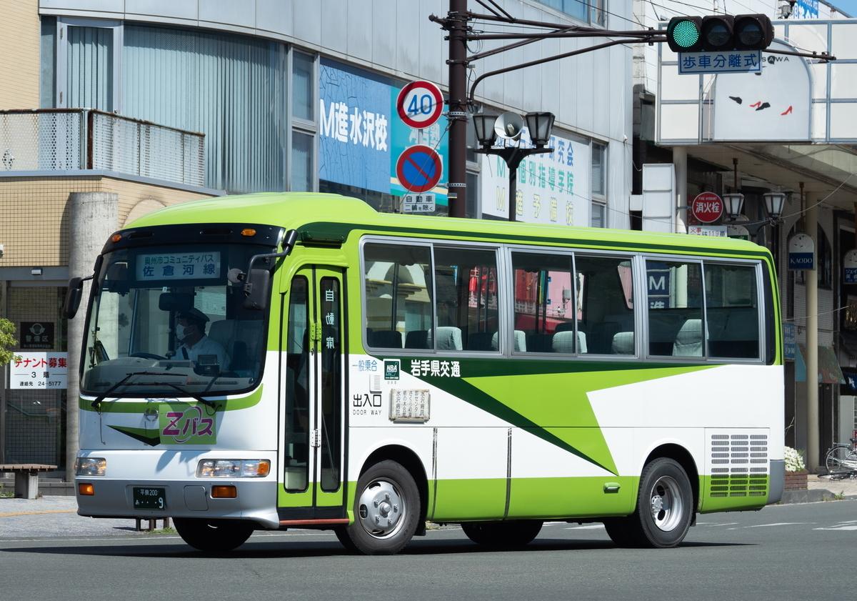 f:id:HOSHIIMO:20200623070347j:plain