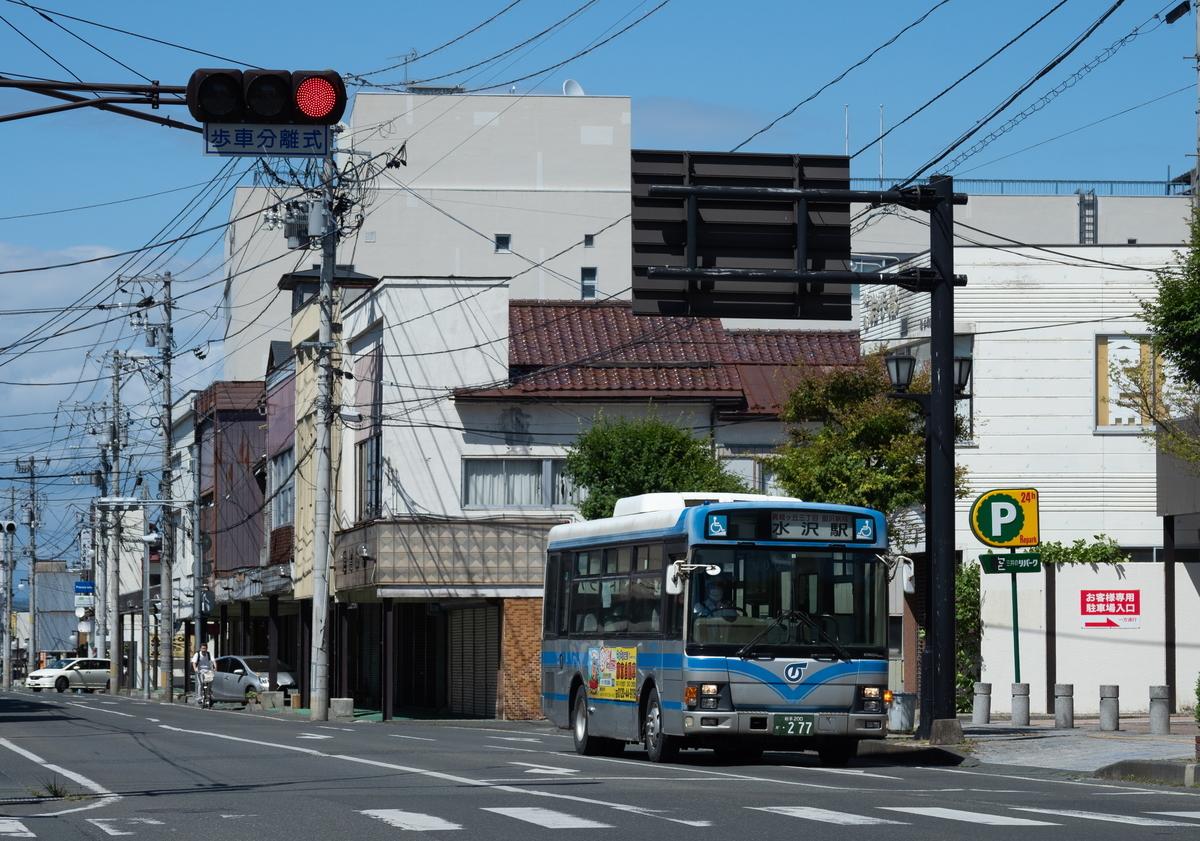 f:id:HOSHIIMO:20200623070651j:plain