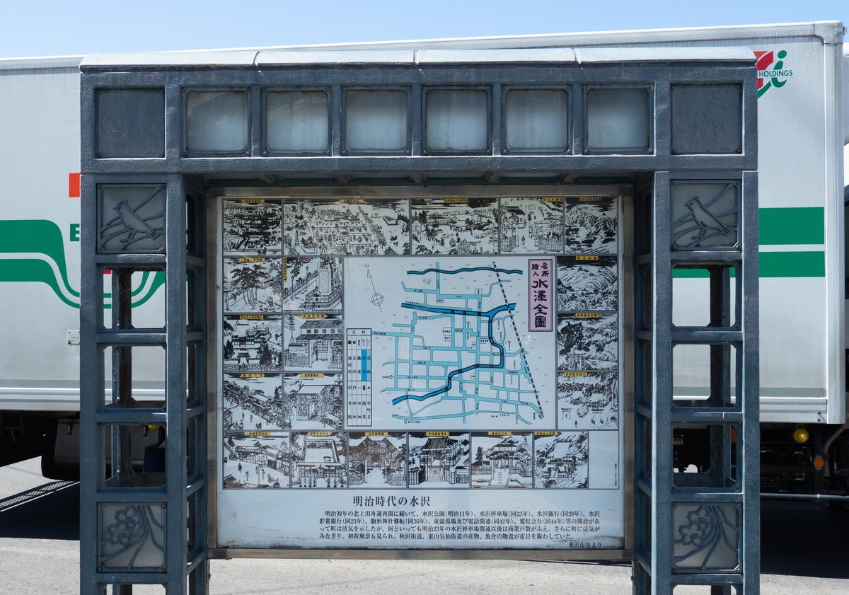f:id:HOSHIIMO:20200623070952j:plain