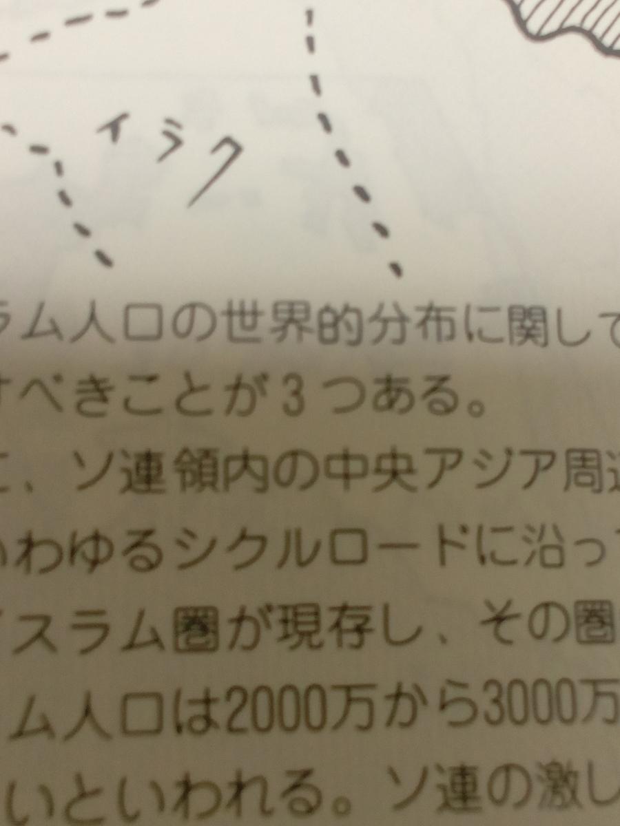 f:id:HOSHIIMO:20200703130138j:plain