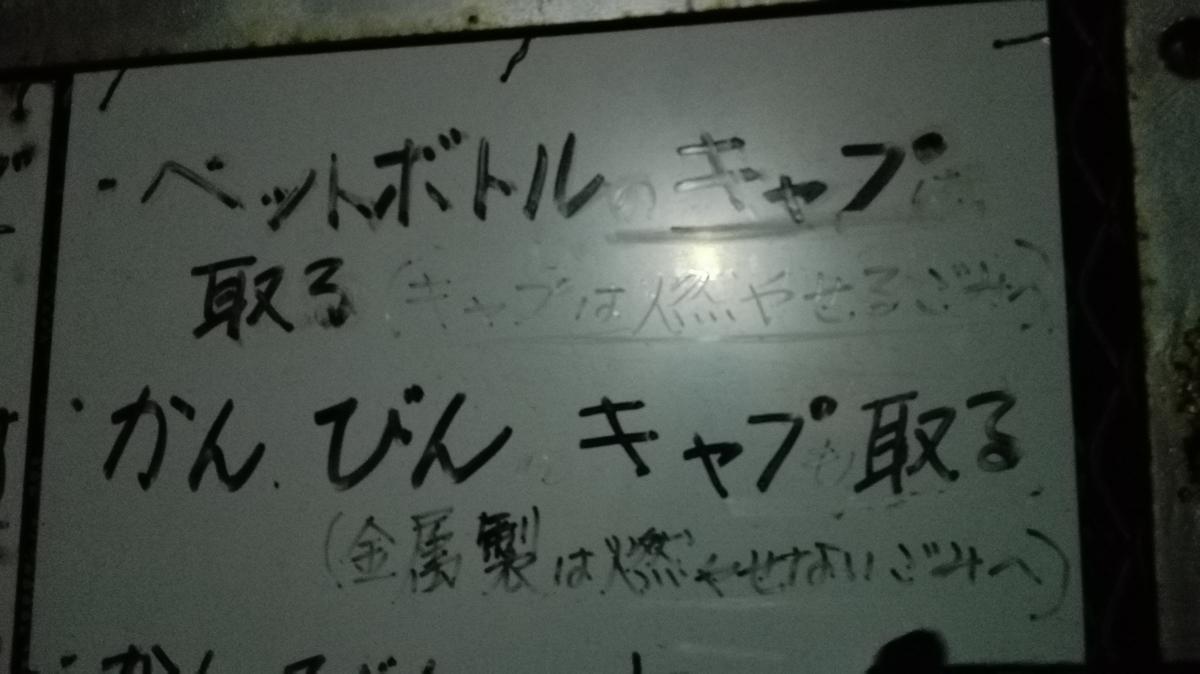 f:id:HOSHIIMO:20200703130202j:plain