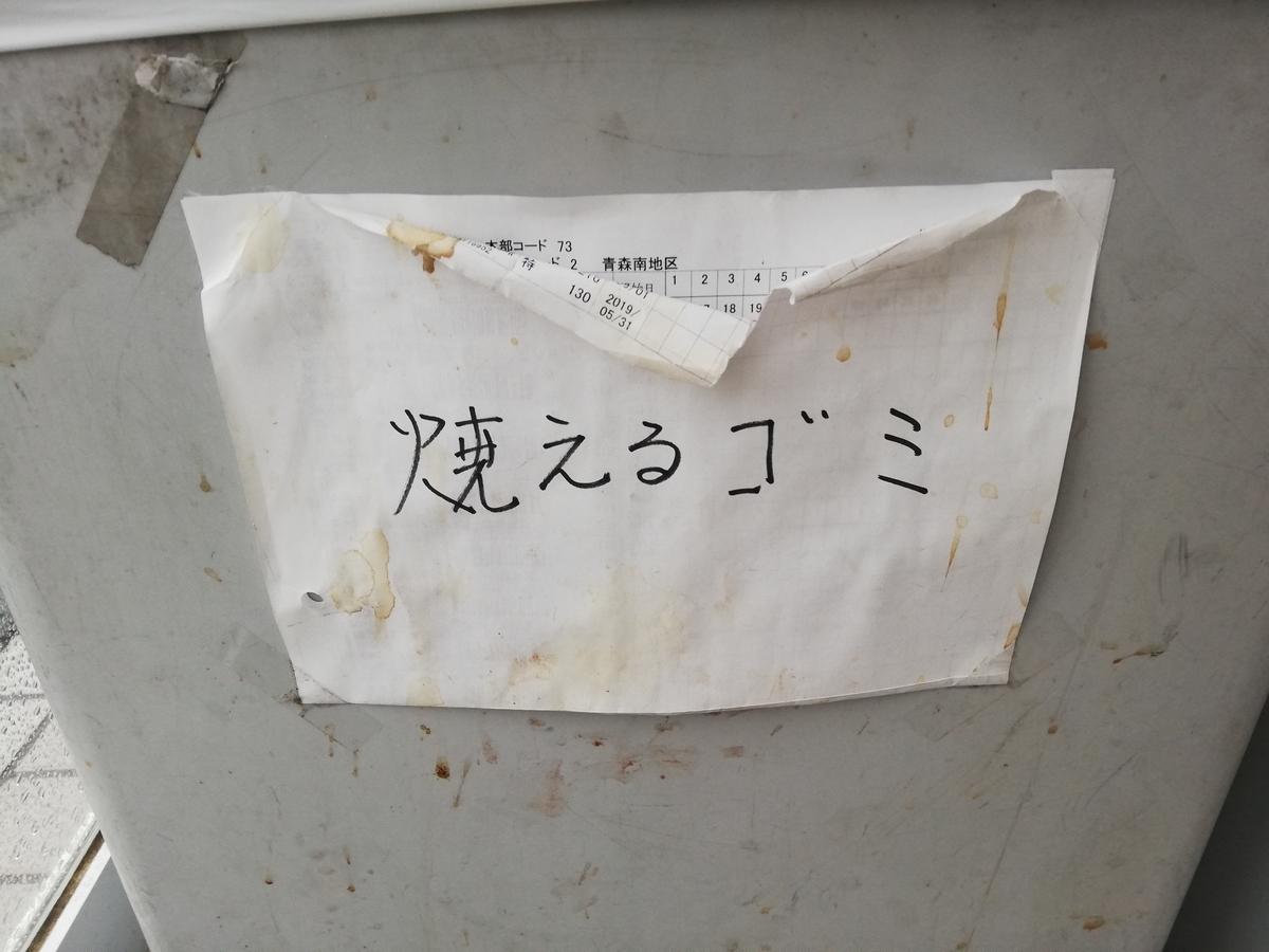 f:id:HOSHIIMO:20200703130430j:plain