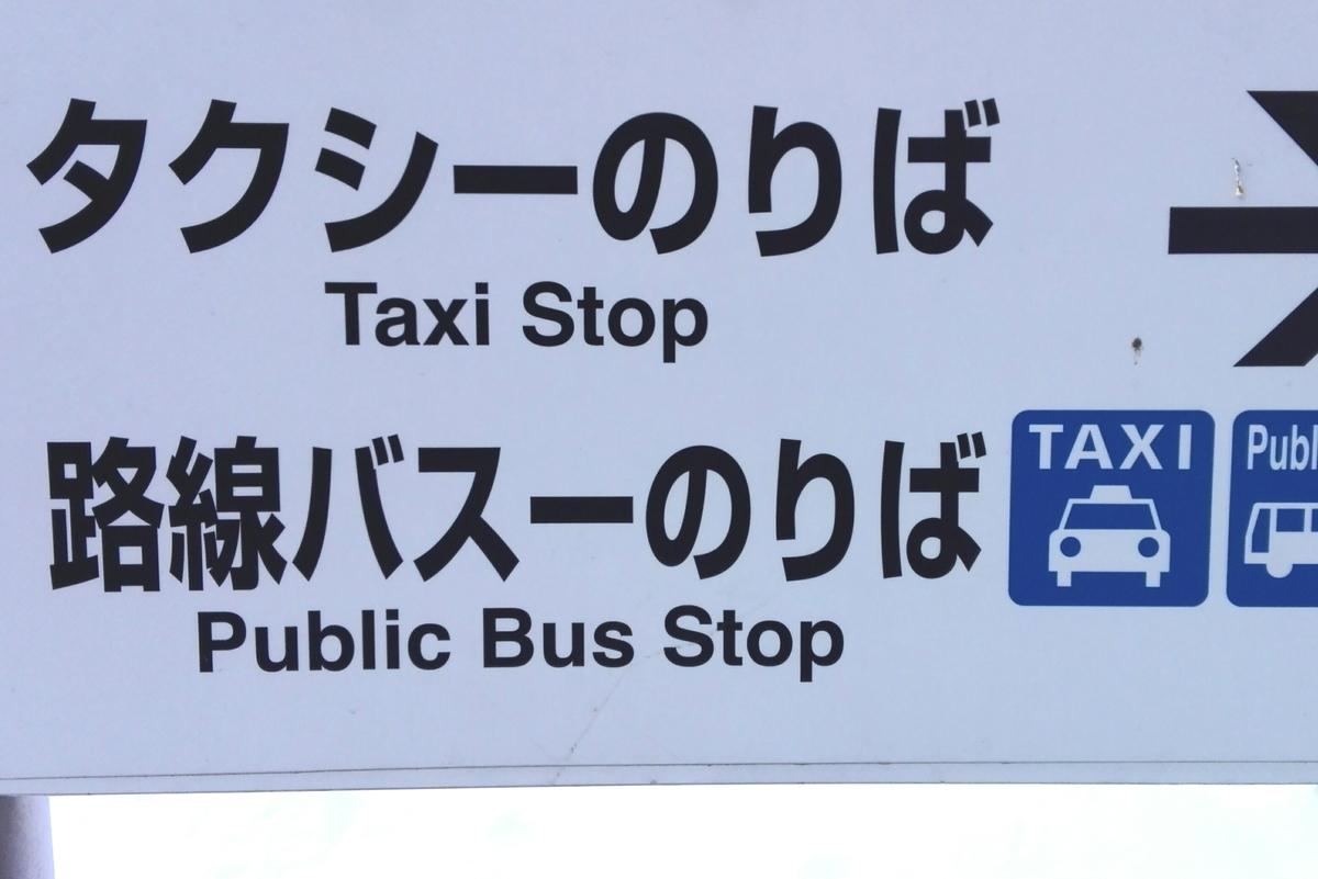 f:id:HOSHIIMO:20200703130546j:plain