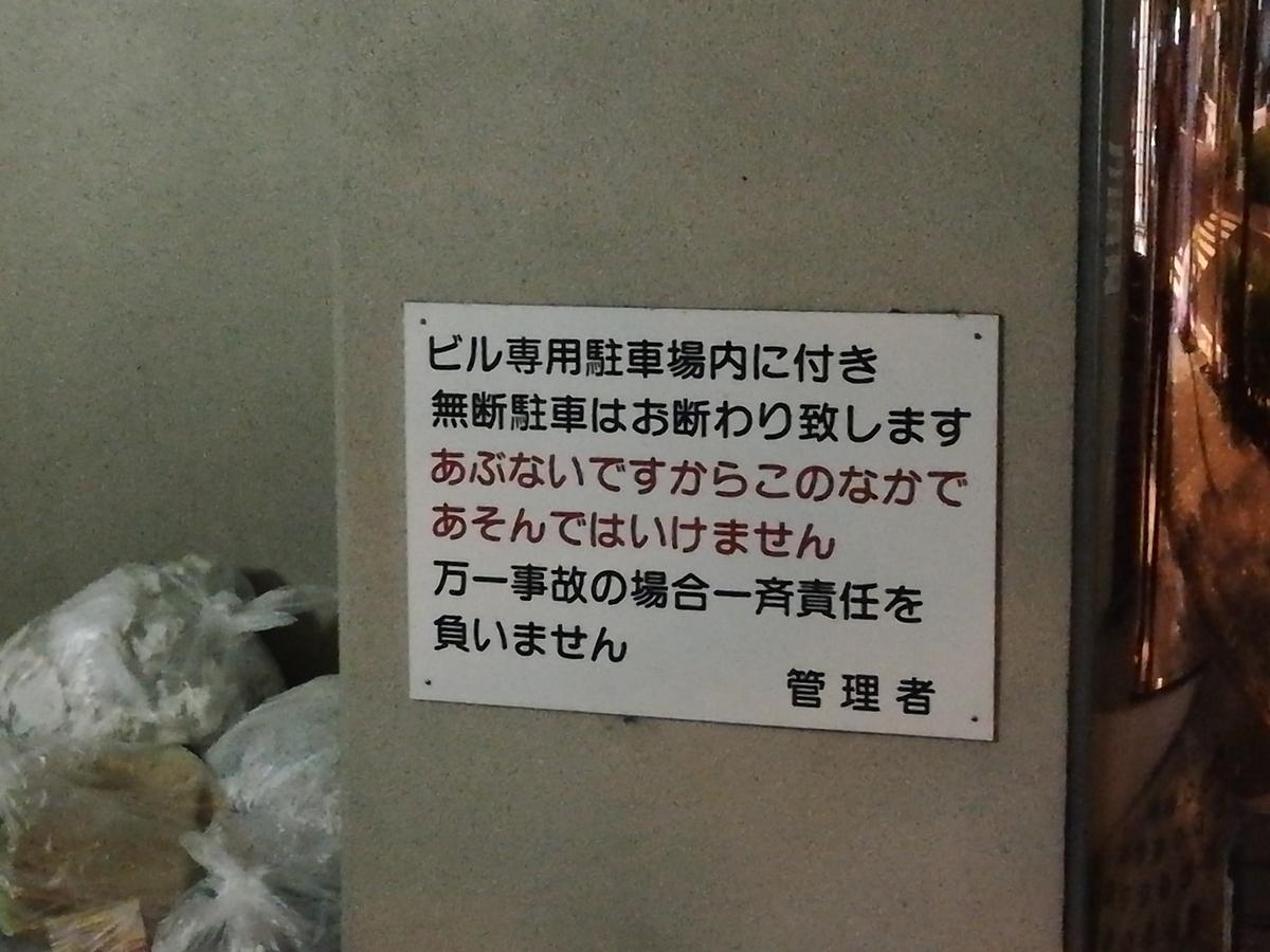 f:id:HOSHIIMO:20200703130656j:plain
