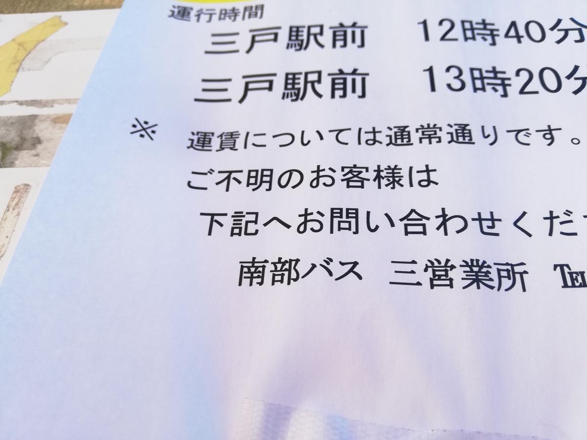 f:id:HOSHIIMO:20200703130757j:plain