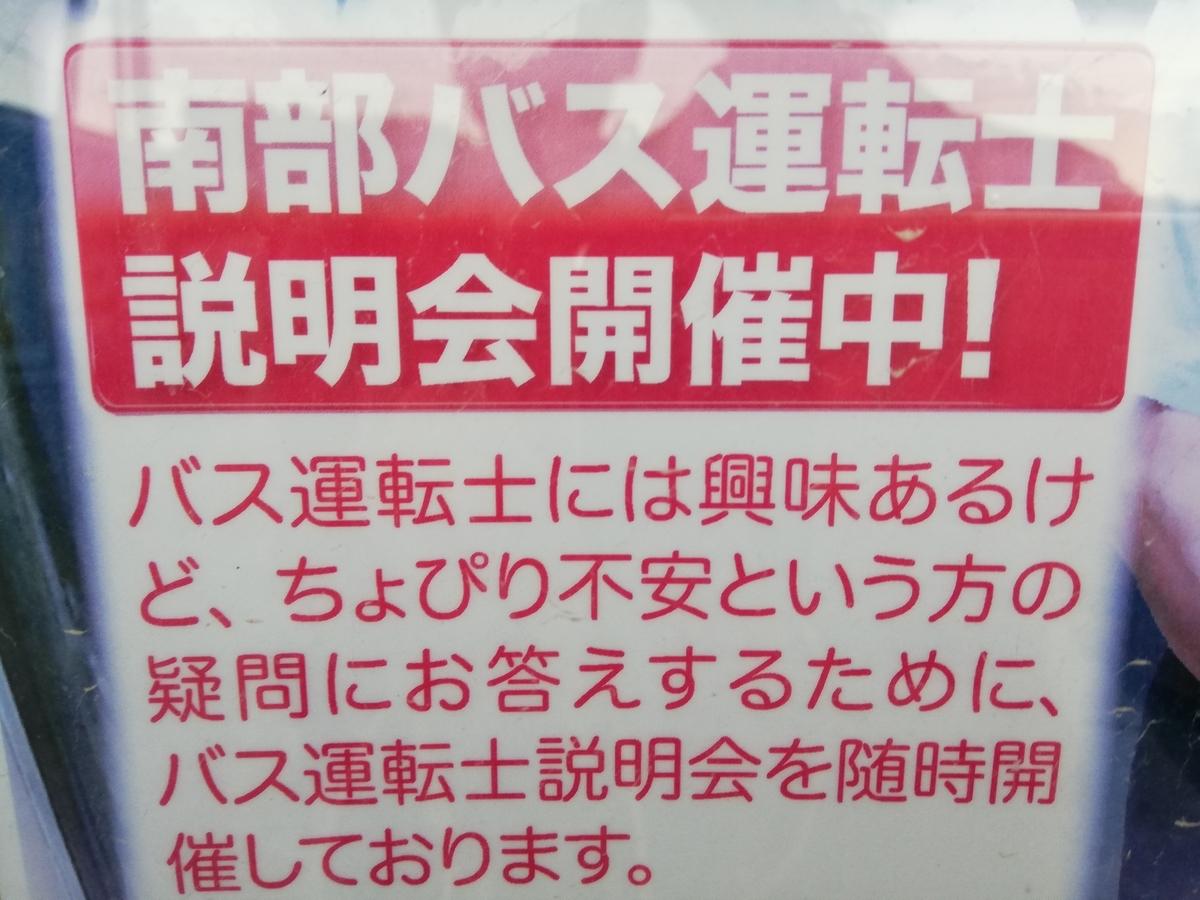 f:id:HOSHIIMO:20200703130823j:plain