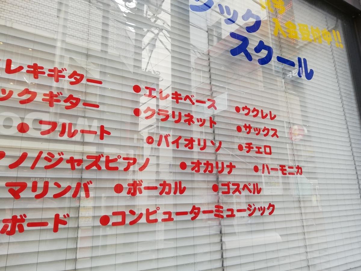 f:id:HOSHIIMO:20200703131052j:plain