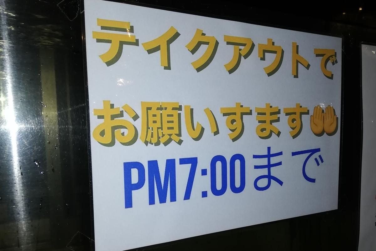 f:id:HOSHIIMO:20200703131205j:plain