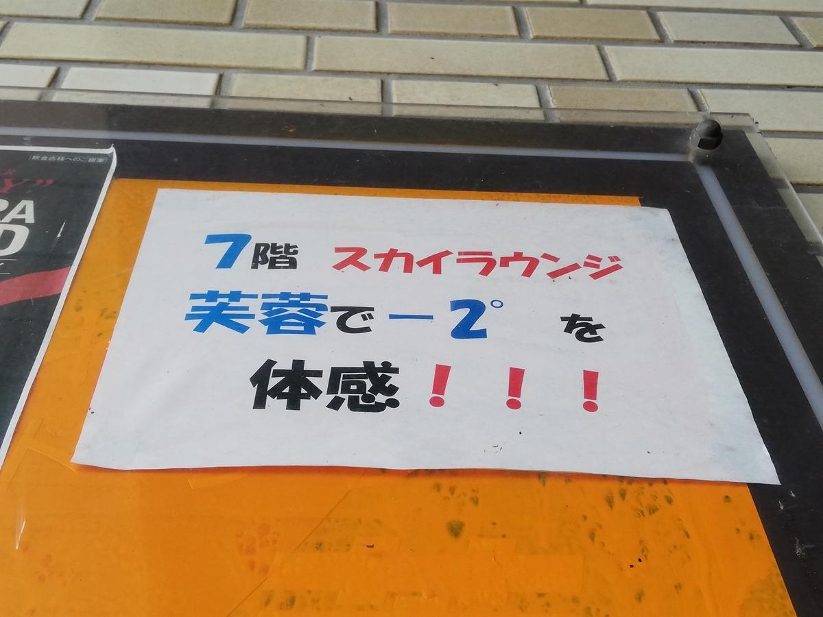 f:id:HOSHIIMO:20200703131227j:plain