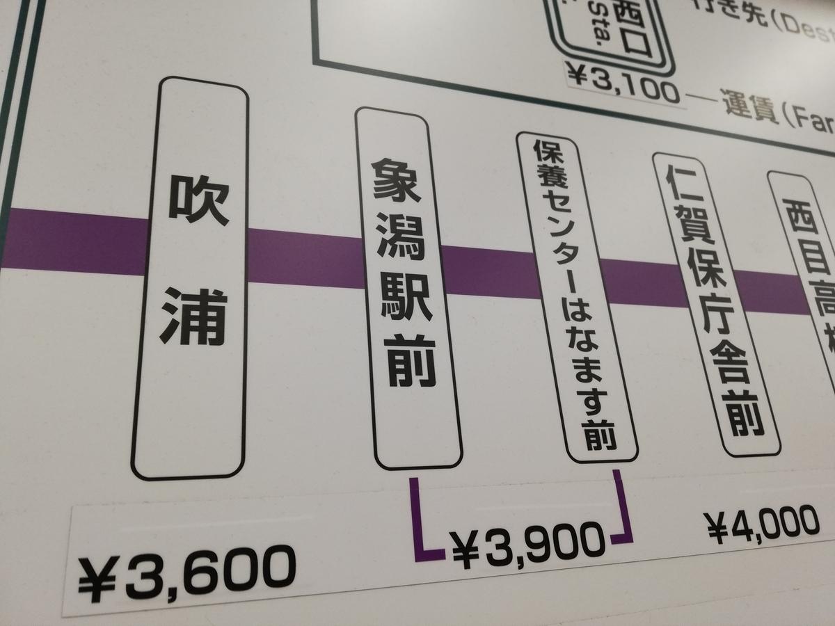 f:id:HOSHIIMO:20200703131312j:plain