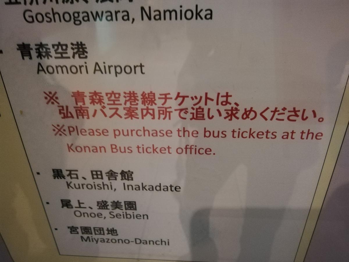 f:id:HOSHIIMO:20200703131403j:plain