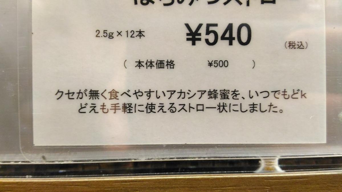 f:id:HOSHIIMO:20200703132110j:plain