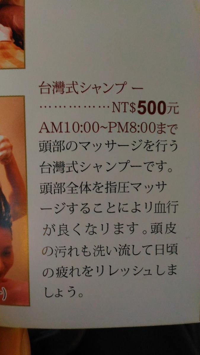 f:id:HOSHIIMO:20200703132221j:plain