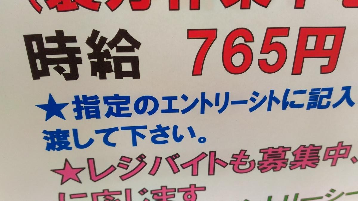f:id:HOSHIIMO:20200703132248j:plain