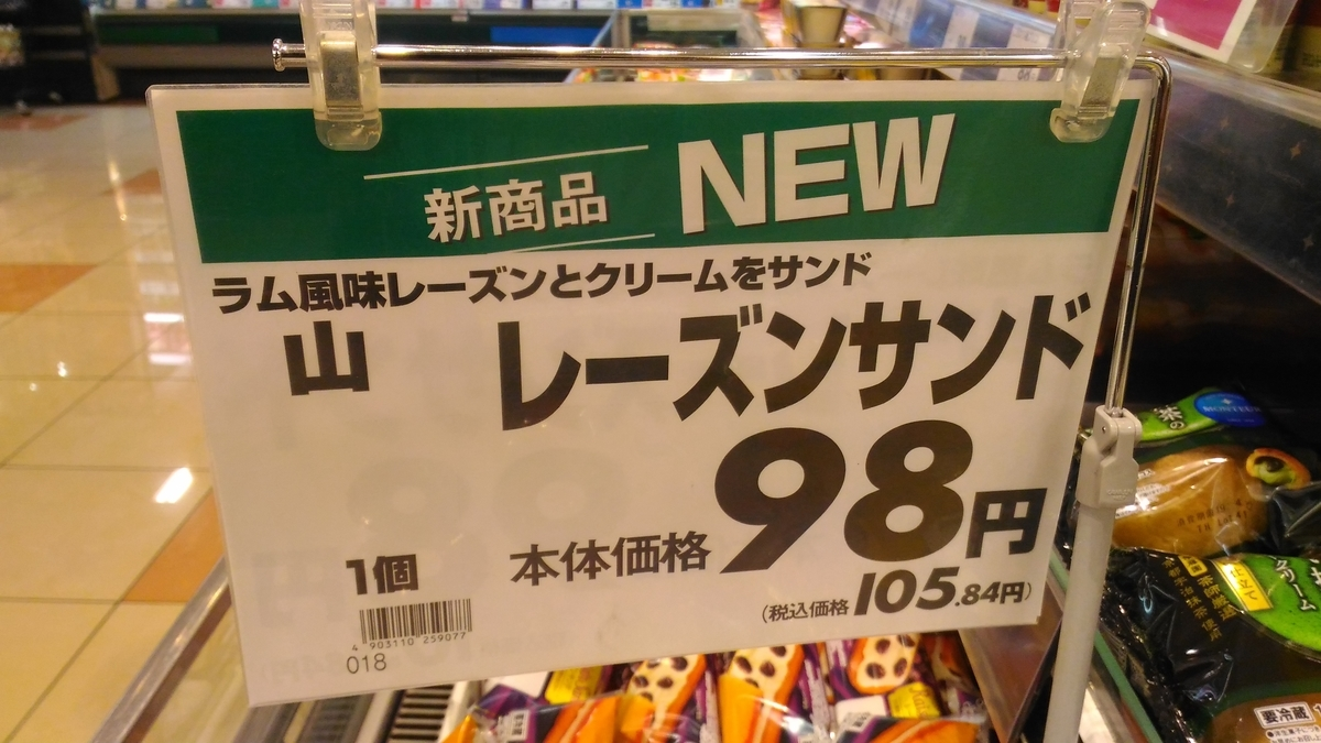 f:id:HOSHIIMO:20200703132418j:plain