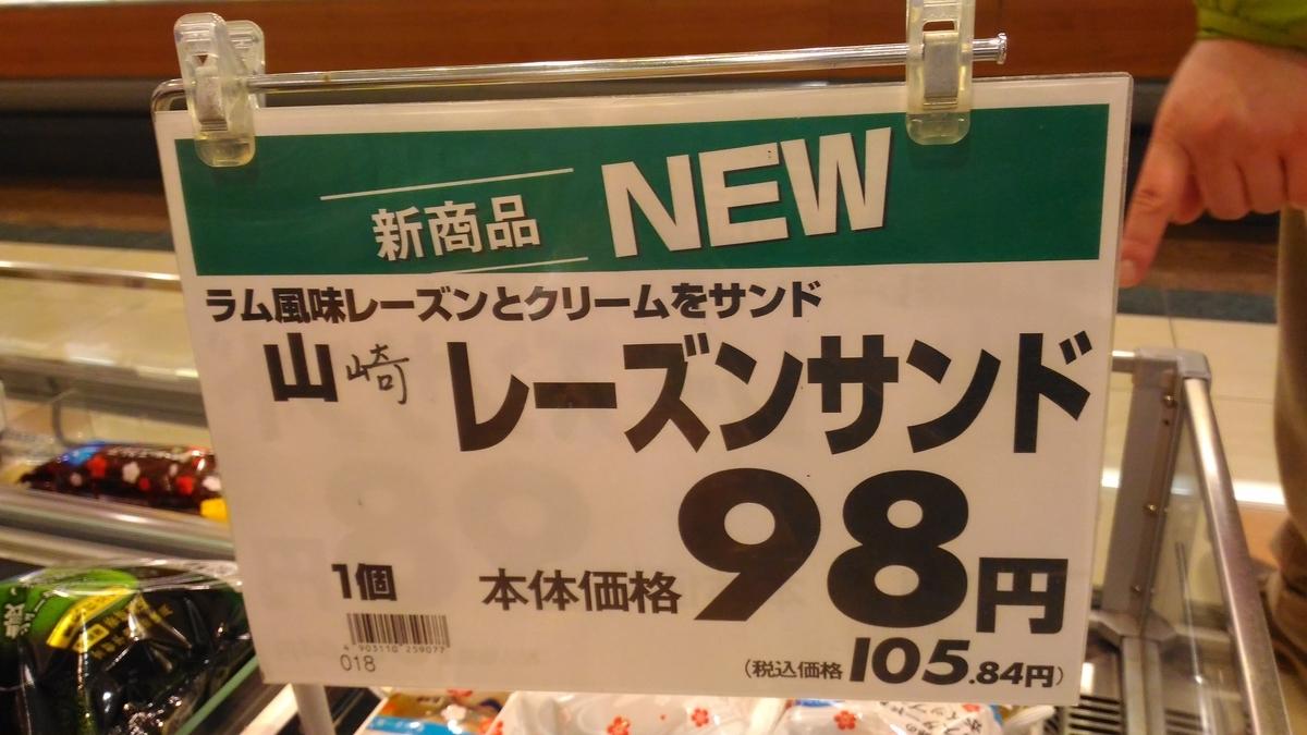 f:id:HOSHIIMO:20200703132451j:plain
