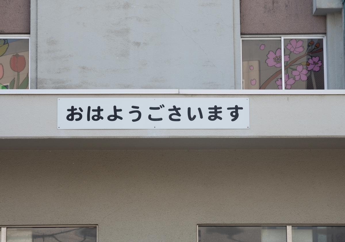 f:id:HOSHIIMO:20200703132838j:plain