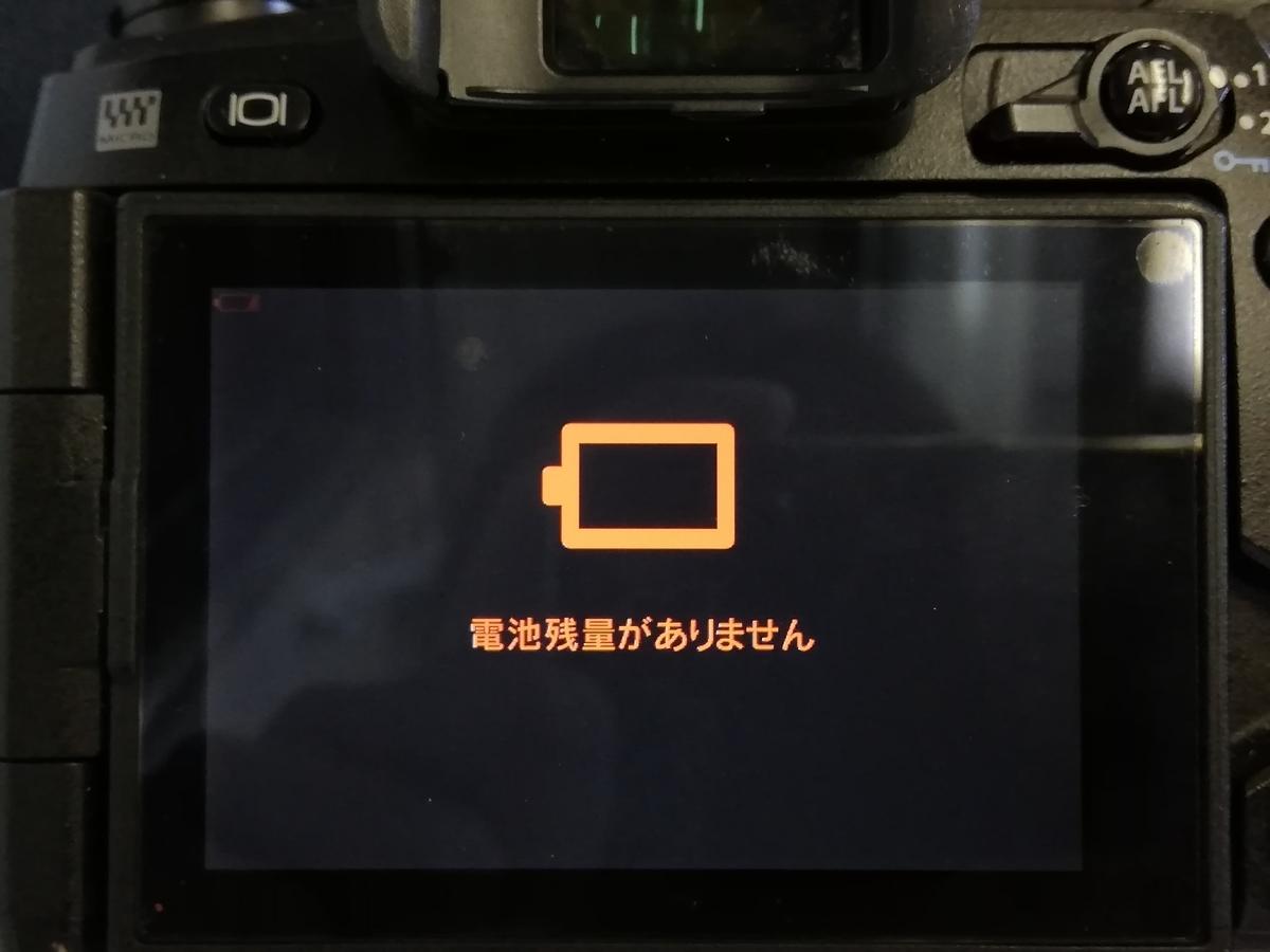 f:id:HOSHIIMO:20200715150936j:plain