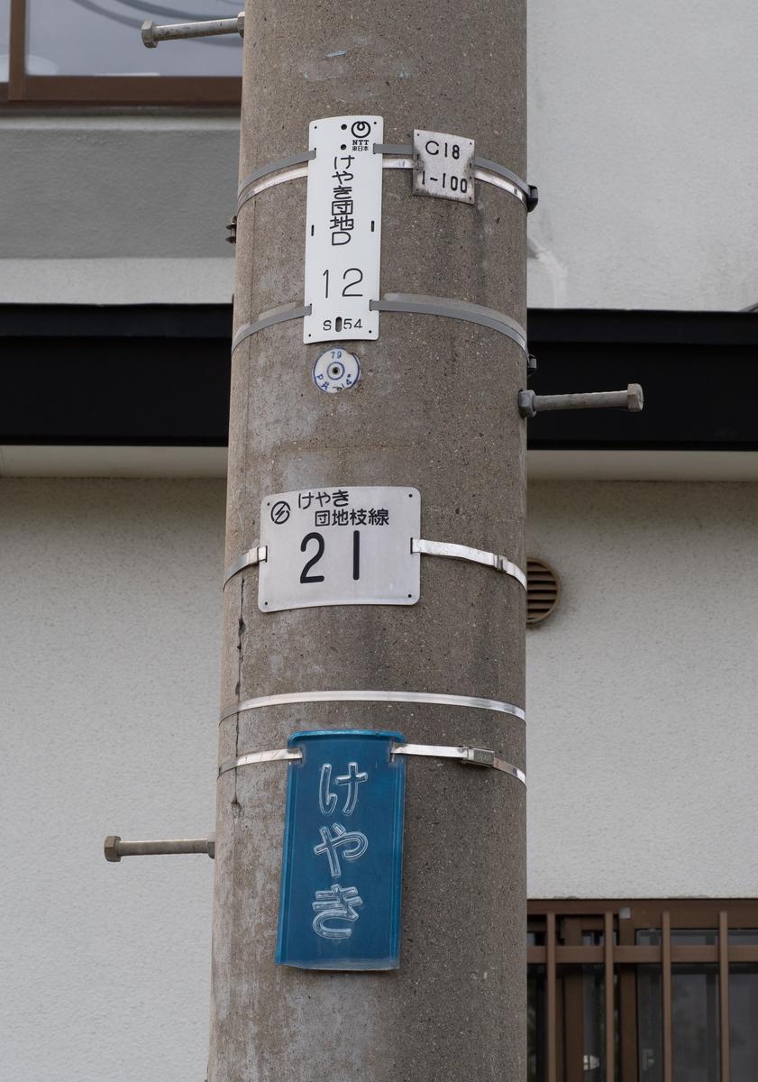 f:id:HOSHIIMO:20200717134621j:plain