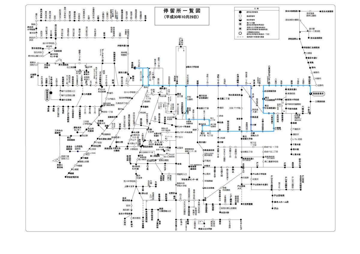 f:id:HOSHIIMO:20200717145344p:plain